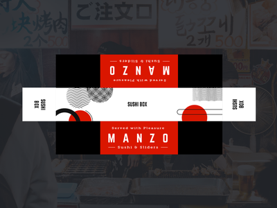 Redesign Packaging for Manzo branding and identity food identity label packaging vector illustration colorful branding