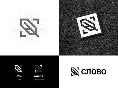 Word arrows translator translation pen text word branding sign
