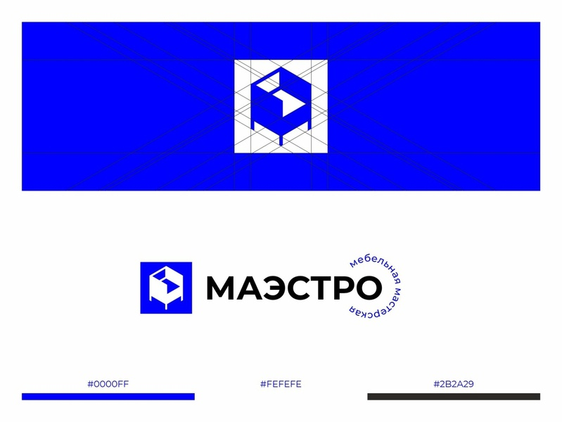 Maestro constructions hiwow sign icon chair workshop furniture branding