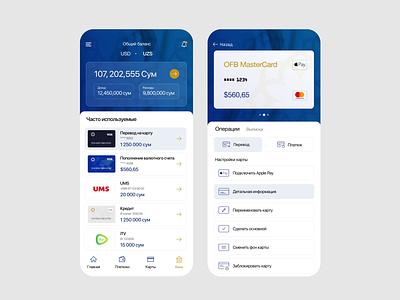 Mobile Banking for Orient Finans Bank mobile ux design ux ui design motion graphics animation ui
