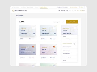 Internet Banking for Orient Finans Bank fintech banking finance ui design ux design uiux motion graphics animation web ui