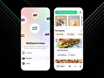 Food Delivery App for Tezkor branding userinterface delivery app food delivery animation motion graphics ux ui
