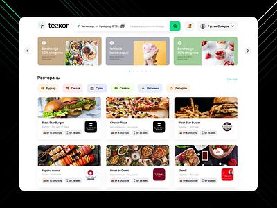 Website for Tezkor desktop delivery app food delivery food ui design ux design motion graphics animation ux ui