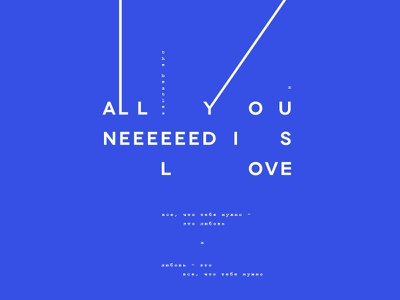 all you need is love poster love beatles