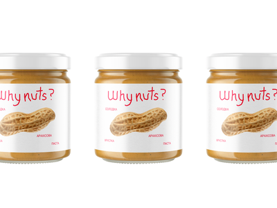 Why nuts? paste pasta peanut drawing nuts nut package design packaging awesome branding design print illustration logo