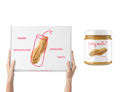 Why nuts? ukraine print smm tshirt car peanut paste packaging package nuts nut logo naive illustraion drawing design branding awesome