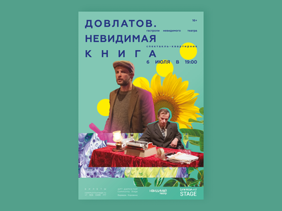theatre poster #3 collage artwork poster design poster art art design advertising poster graphic design