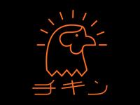 MOMO Chicken Illustration