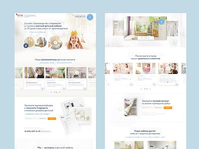 Obic kids site web