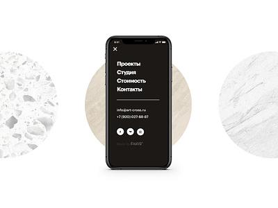 Cross Art - Website menu logo site web