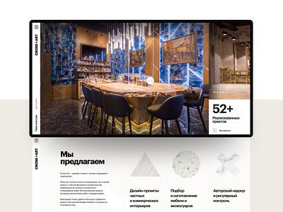 Cross Art - Website design logo site web