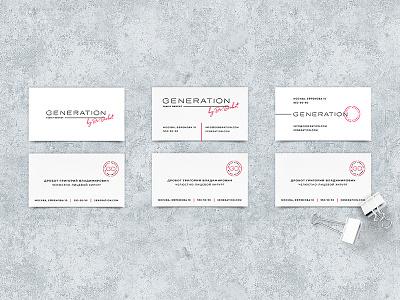 Generation Family Dеntist identity logo