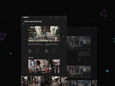 Flow production - Website site web