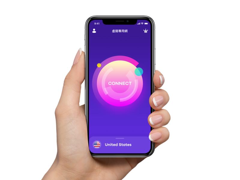 VPN Project apple watch ui design ui kit app design free sketch connect circle vpn purple color animation