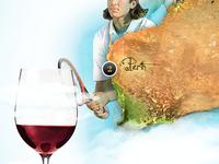 JC wine website shot 2