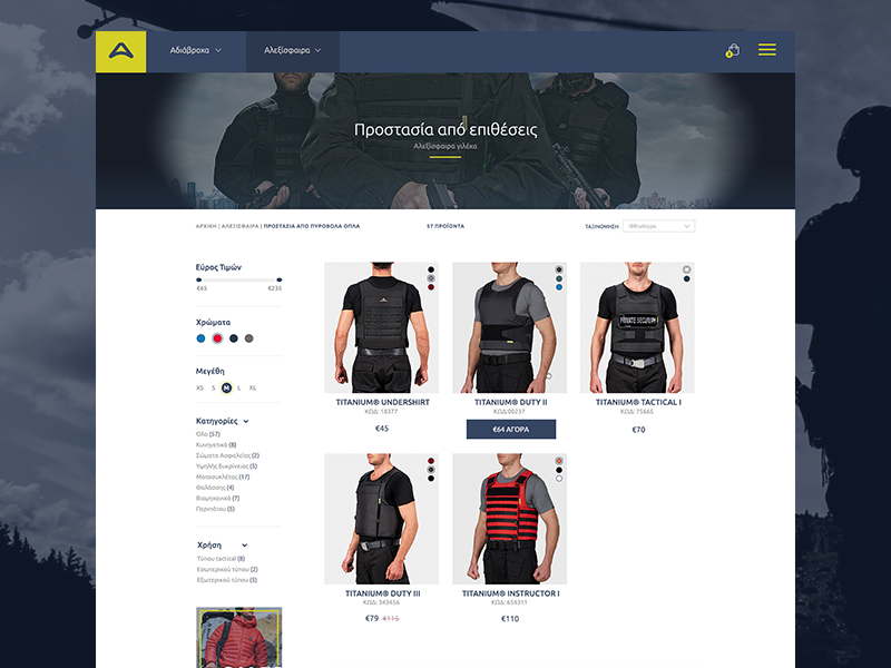 Redesign Anorak eshop products redesign protection harm weather uiux web design e-shop