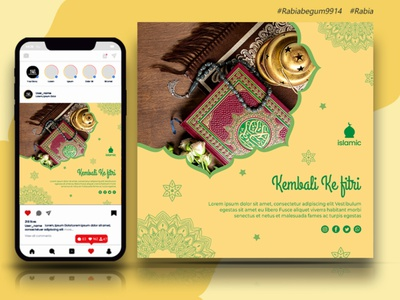 social media post design for Ramadan modern learning kids instagram post facebook post education creative college class children banner back to school ads admission 2020 logo design trends best logo design free best logo design company best logo design 2019 free logo design templates