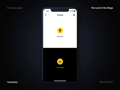 What if... Fantasy app for movie lovers #1 language lord of the rings dwarven translator design interaction ui  ux ux concept fantasy cinema movie ios app mobile animation