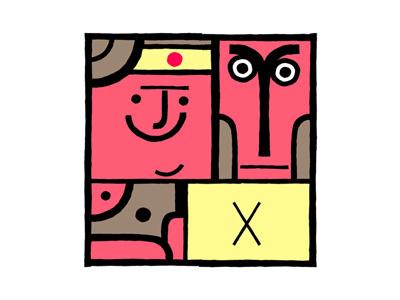 Square1 mall square graphicdesign