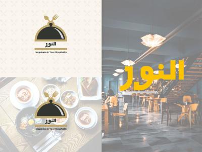 Restaurant logo, Arabic logo graphic design brand designer brand identity arabic font branding arabic calligraphy arabic typography logo logo mark organic organic food food cart arabic design restaurant food logo restaurant logo arabic logo