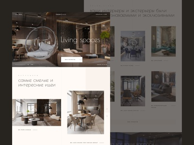 TrushDesign_Concept interior architecture interior design interior studio homepage design web concept ui