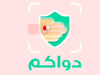 Online Medecine Barcode Scanner by basmaashour on Dribbble