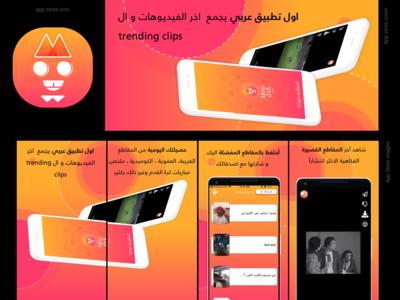 moodek  app store images