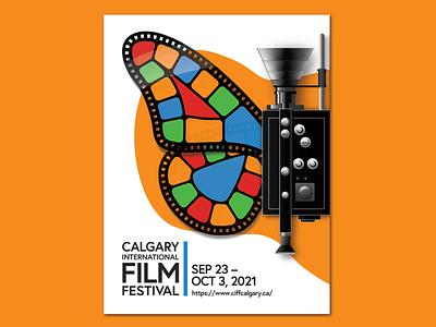 Film Festival Poster film design event poster print