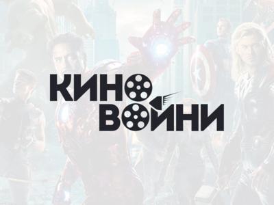 Кино Войни/Kino Voini logo kino voini logo movie wars logotype