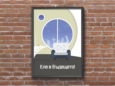 Come to the future! / Ела в бъдещето! computer office retro futurism poster futuristic retro future come
