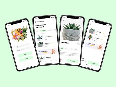 Houseplants App typography app branding ux ui minimal design