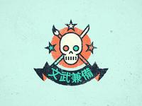 MMKB logo