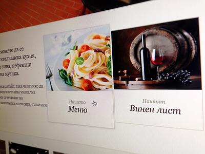 Spaghetti Company responsive restaurant design web css3 html5