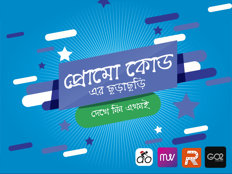 Promo Code Banner for Vara Koto App uber shohoz muv pathao bangladesh