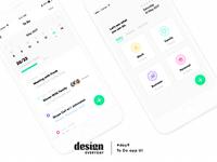To Do List app UI