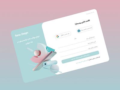 Nana Design_Sign Up ux app vector typography illustration web design animation motion graphics branding logo graphic design 3d ui