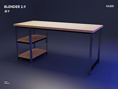 Blender office table