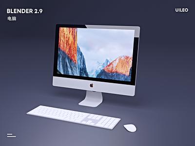 Blender Computer