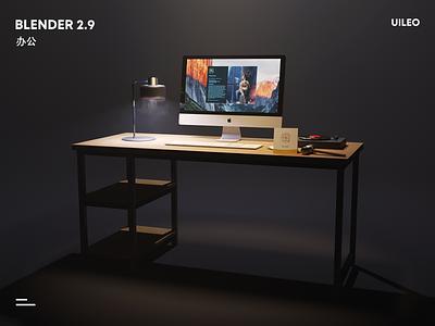 Blender _ Office