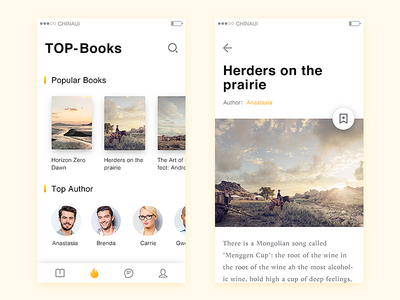 Daily ui100 - 004 Book reading