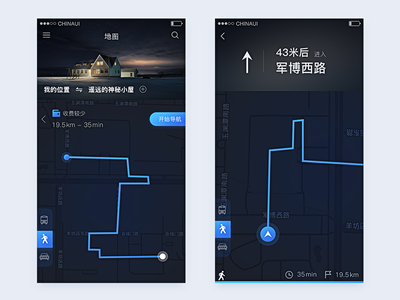 Daily ui100 - 006 Map