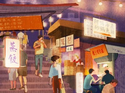 Taiwan hifumiyo characters market food retro texture folioart digital illustration