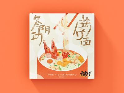 Ramen design texture xuetong wang food packaging folioart digital illustration