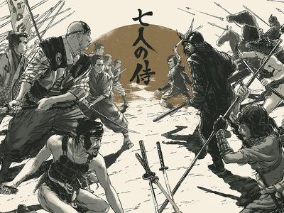 7 Samurai soldiers horses battle samurai people figurative illustration