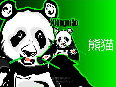Panda Logo Green motion graphics 3d ui vector illustration animation promotion banner graphic design design branding logo
