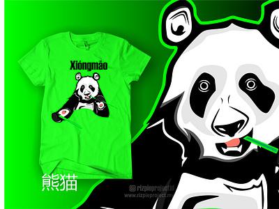 Tshirt Panda Green vector ui illustration animation promotion banner graphic design design branding logo