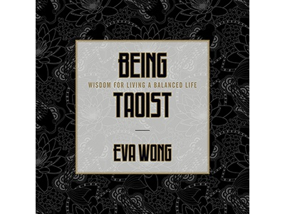 Being Taoist design cover book audio