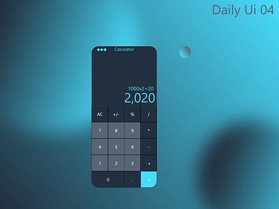 Daily Ui 04 calculator app adobe xd adobe ux ui design