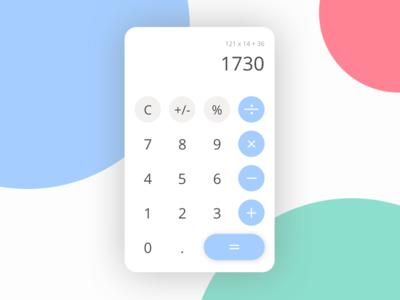 Daily UI #004 - Calculator calculator mobile app design ui ux 004 challenge dailyui