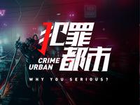 CRIME URBAN